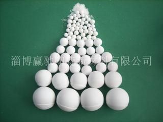 氧化铝研磨球