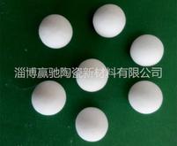 92%氧化铝填料球